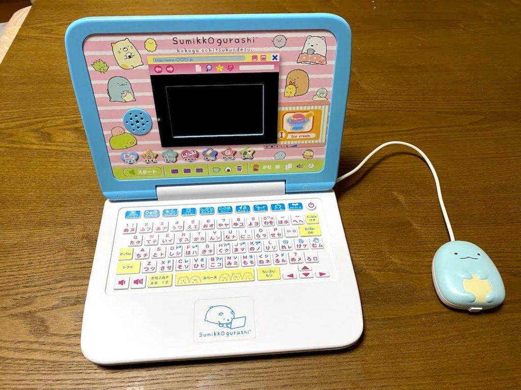 すみっコぐらしパソコンってどんなおもちゃ?