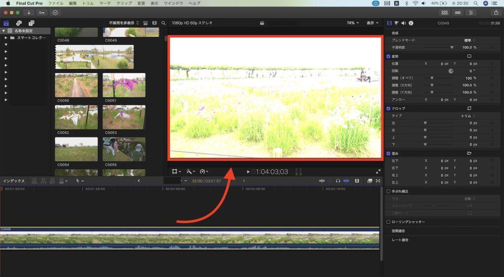 HDR動画をFinal Cut Pro X 白飛び